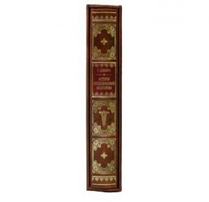 Подарочная книга История средневековой медицины - фото 3