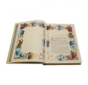 """Разворот подарочной книги для детей """"Холодное сердце"""""""