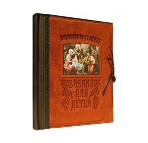"""""""Иллюстрированная Библия для детей"""" в кожаном переплете"""