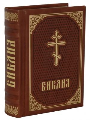 Библия на офсетной бумаге