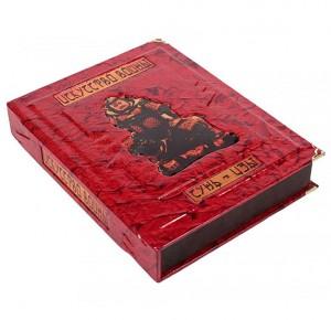 """""""Сунь-Цзы. Искусство войны"""" подарочное издание книги в коробе"""