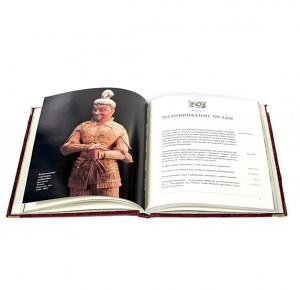 Разворот подарочной книги Сунь-Цзы. Искусство войны