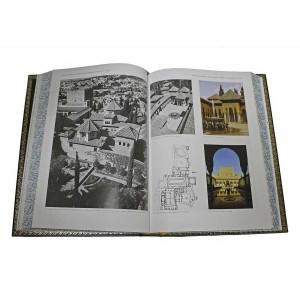"""Разворот подарочной книги """"Ислам. Классическое искусство стран ислама"""" - иллюстрации"""