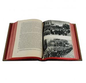 Разворот подарочного издания История Великой Отечественной войны Советского союза