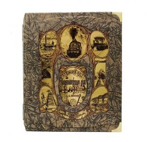 Подарочная книга в кожаном переплете История железнодорожного дела в России - иллюстрация 1