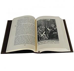 """Подарочная книга """"История Армении"""" - фото 6"""