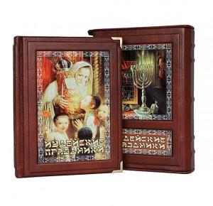 """Подарочное издание книги """"Иудейские праздники"""" в футляре"""