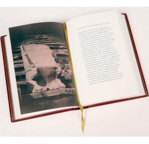 Иллюстрация к книге Книга в кожаном переплете