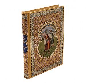 """Подарочные книги для детей """"Калиф-аист"""""""
