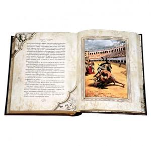 "Разворот книги для подарка ""Камо Грядеши"""