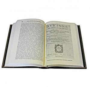 """""""Абу Али Ибн Сина (Авиценна). Канон врачебной науки"""" В пяти томах (6 книгах) репринтные книги - фото 2"""