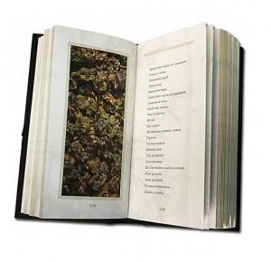 """""""Китайские мудрости на пути чая"""" подарочное издание - иллюстрация"""