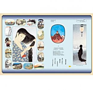 """Иллюстрации к подарочному изданию книги """"Классическая японская поэзия"""". Фото 2"""