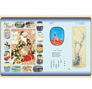"""Иллюстрации к подарочному изданию книги """"Классическая японская поэзия"""". Фото 3"""