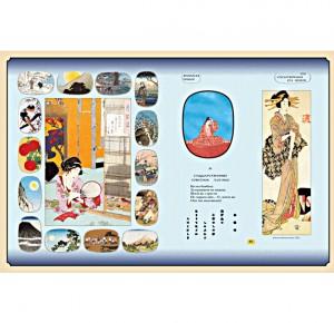 """Иллюстрации к подарочному изданию книги """"Классическая японская поэзия"""". Фото 4"""