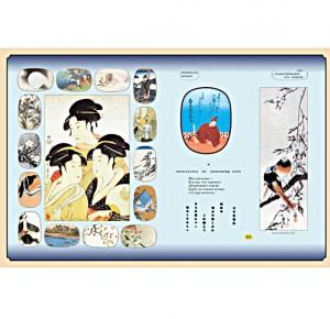 """Иллюстрации к подарочному изданию книги """"Классическая японская поэзия"""". Фото 6"""
