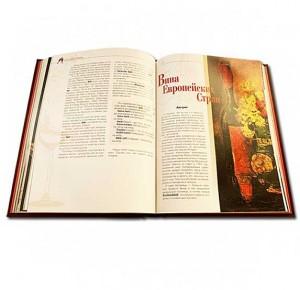 """Иллюстрации из подарочной книги """"Книга о вине. Подробно о вине для гурманов и ценителей"""""""