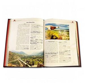 """Разворот подарочной книги """"Книга о вине. Подробно о вине для гурманов и ценителей"""""""