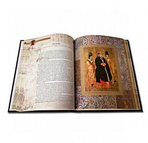 Книга Пути. Лао цзы подарочная книга фото 3