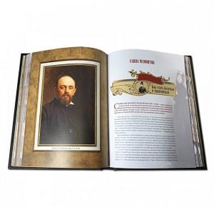 Книга успешного руководителя подарочное издание - фото 5