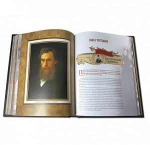 Книга успешного руководителя подарочное издание - фото 6