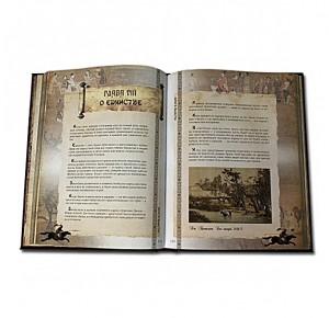 """Фото разворота книги для подарка """"Книга власти"""""""