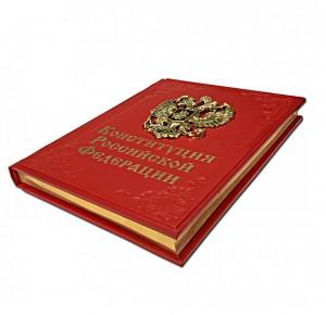 Книга в кожаном переплете Конституция Российской Федерации - фото 3