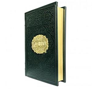 Коран средний подарочный - фото 2