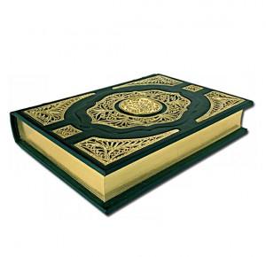 Коран большой с ювелирным литьем (золото) перевод В. Пороховой - фото 2