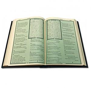 Коран большой с ювелирным литьем (золото) перевод В. Пороховой - фото 3
