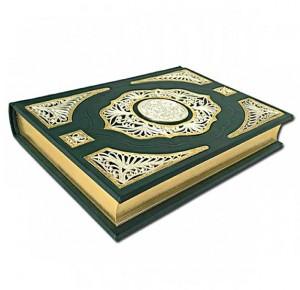 Коран с ювелирным литьем комбинированный - фото 2