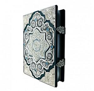 Коран средний с филигранью - фото 2