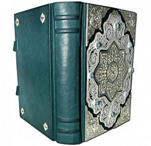 Коран средний с филигранью - фото 4