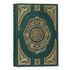 Коран большой с ювелирным литьем - фото 1