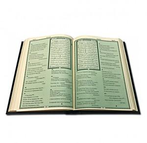 Коран большой с ювелирным литьем - фото 3