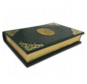 Коран большой с литьем в кожаном переплете