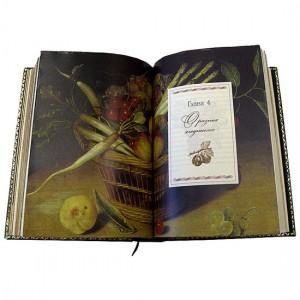 """Книга в кожаном переплете """"Кулинарные секреты от знатных особ"""""""