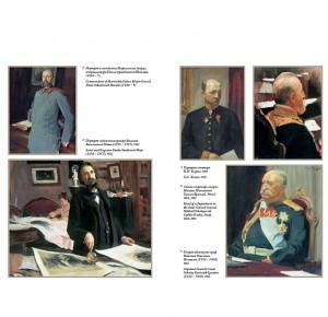 """Фото 3 Книга в подарок """"Кустодиев. Большая коллекция"""""""