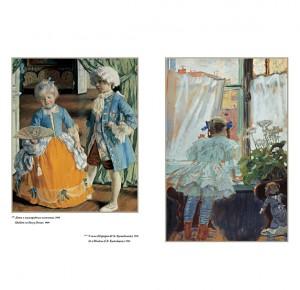 """Фото 5 Книга в подарок """"Кустодиев. Большая коллекция"""""""