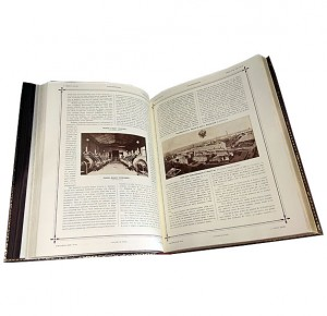 """Фото 4 эксклюзивной репринтной книги """"Россия на всемирной выставке в Париже в 1900 г."""""""