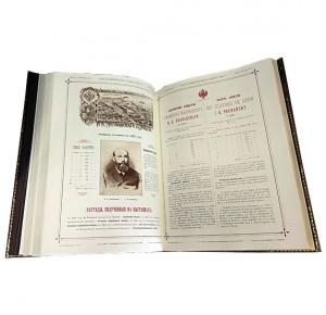 """Фото 6 эксклюзивной репринтной книги """"Россия на всемирной выставке в Париже в 1900 г."""""""