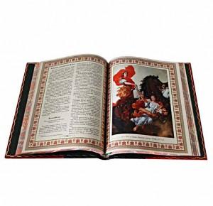 Подарочная книга Мифы и легенды Древней Греции - фото 4