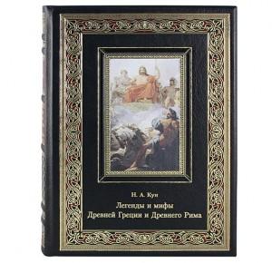 """Подарочная книга """"Легенды и мифы Древней Греции и Древнего Рима"""" - иллюстрация 2"""