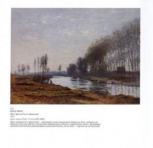 """Иллюстрация 1 из подарочного альбома """"Лондонская Национальная галерея"""""""