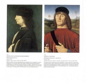 """Иллюстрация 3 из подарочного альбома """"Лондонская Национальная галерея"""""""
