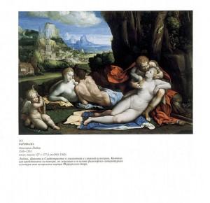 """Иллюстрация 6 из подарочного альбома """"Лондонская Национальная галерея"""""""