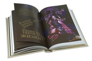 """Подарочные издания - книга """"Любовь к жизни"""". Дж. Лондон"""