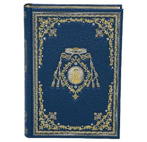 "Подарочная книга ""Лунный камень"""