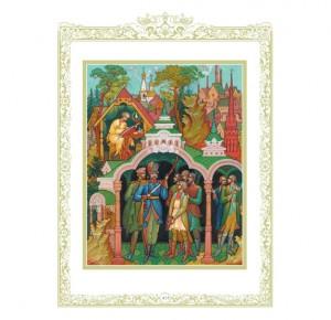 """Иллюстрация к книге в подарок """"Малахитовая шкатулка"""""""