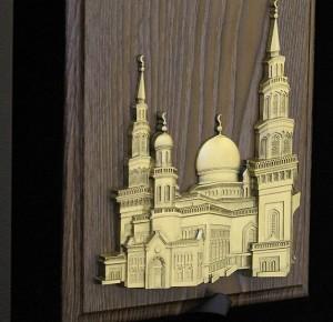 Плакетка Мечети России и стран СНГ